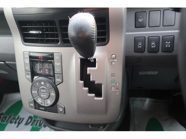 ZS 社外HDDナビ バックカメラ 両側自動ドア 4WD(12枚目)