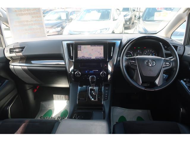 ZR 純正9型SDナビ フリップダウン 両側自動ドア 4WD(8枚目)