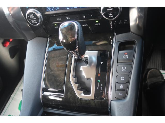 ZR 純正9型SDナビ フリップダウン 両側自動ドア 4WD(16枚目)