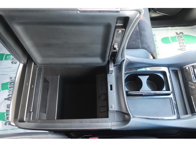 ZR 純正9型SDナビ フリップダウン 両側自動ドア 4WD(18枚目)
