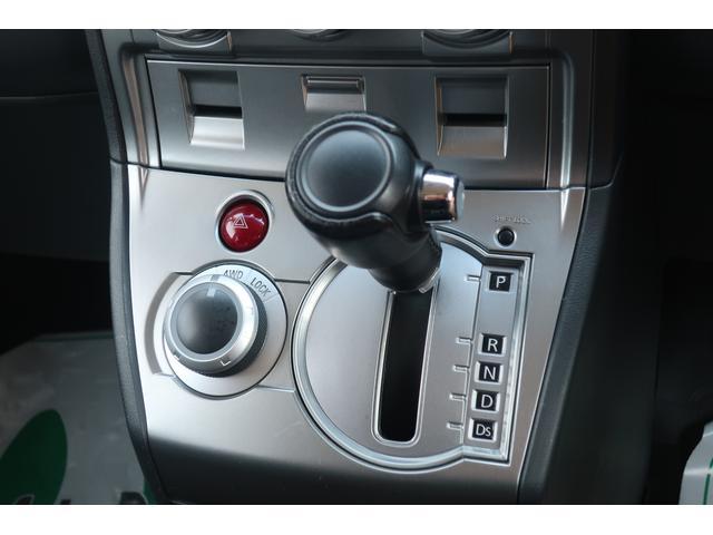 G ナビパッケージ 両側自動ドア キセノン 4WD(17枚目)