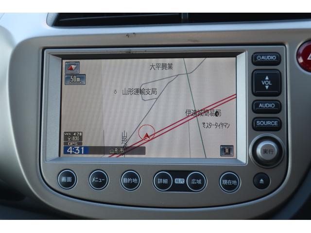 スマートセレクション 純正HDDインターナビ スマートキー(13枚目)