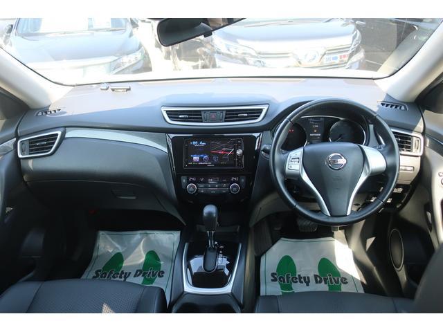 20X エマージェンシーブレーキパッケージ 社外ナビ 4WD(10枚目)