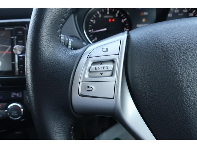 20X エマージェンシーブレーキパッケージ 社外ナビ 4WD(12枚目)