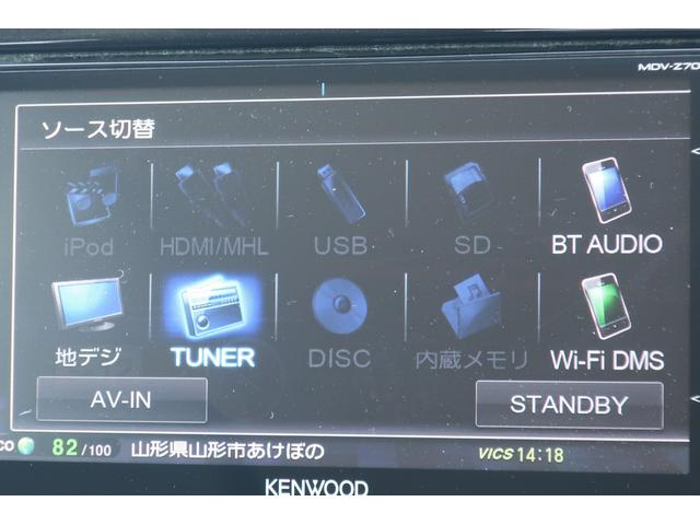 20X エマージェンシーブレーキパッケージ 社外ナビ 4WD(16枚目)
