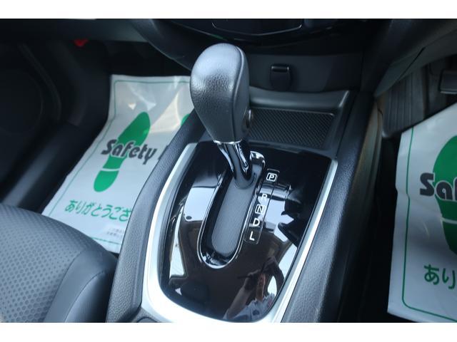 20X エマージェンシーブレーキパッケージ 社外ナビ 4WD(17枚目)