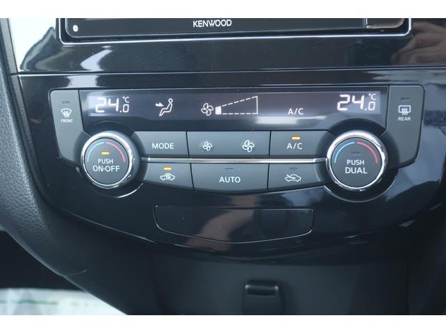 20X エマージェンシーブレーキパッケージ 社外ナビ 4WD(18枚目)