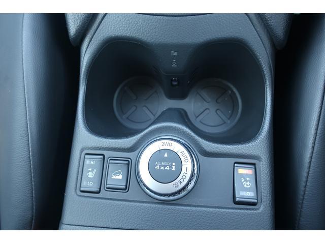 20X エマージェンシーブレーキパッケージ 社外ナビ 4WD(19枚目)