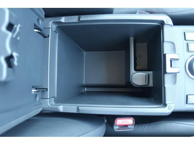 20X エマージェンシーブレーキパッケージ 社外ナビ 4WD(20枚目)