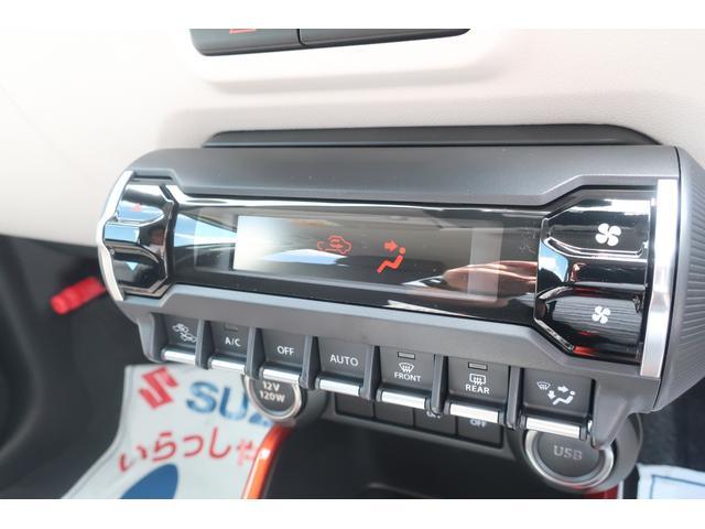 ハイブリッドMZ 全方位カメラ デュアルカメラ 4WD(14枚目)