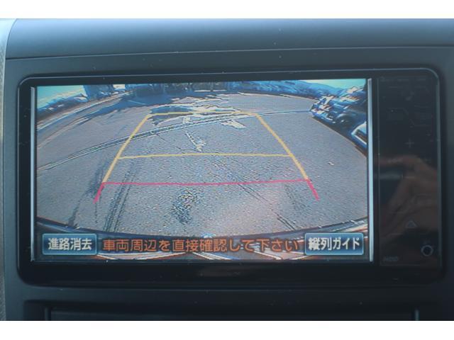 2.4Z 純正HDDナビ バックカメラ 両側自動ドア(16枚目)