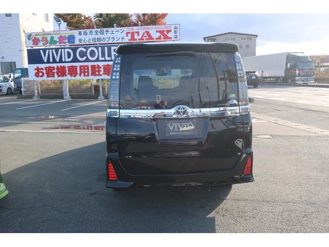 ZS 煌II 社外メモリーナビ 両側自動ドア 寒冷地 4WD(5枚目)