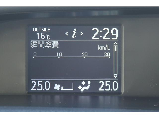 ZS 煌II 社外メモリーナビ 両側自動ドア 寒冷地 4WD(17枚目)
