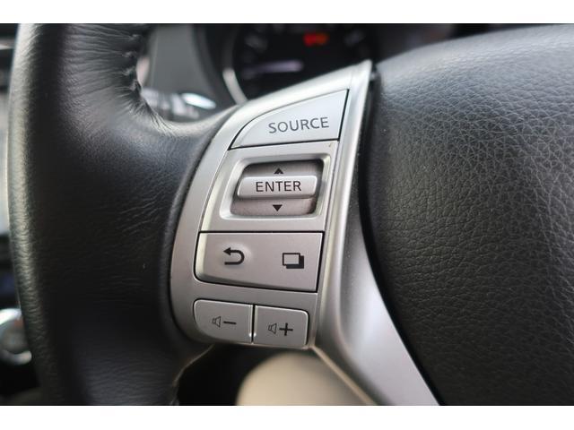 20X エマージェンシーブレーキパッケージ 切替式4WD 純正SDメーカーナビ フルセグ アラウンドビューカメラ エマージェンシーブレーキ インテリキー シートヒーター ETC(12枚目)