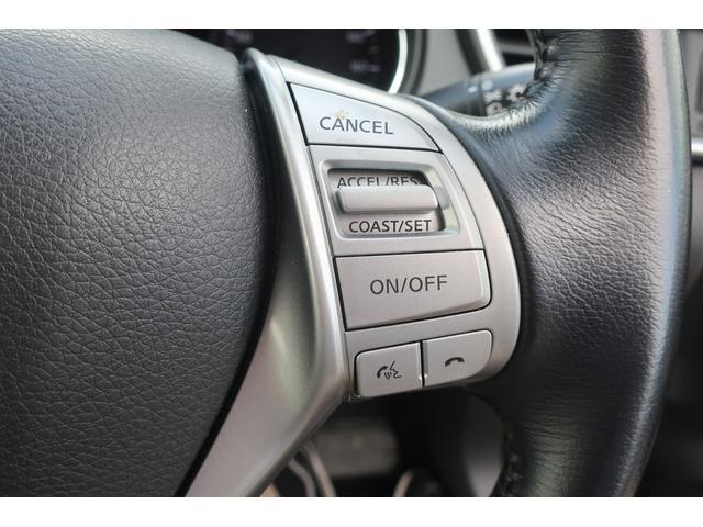 20X エマージェンシーブレーキパッケージ 切替式4WD 純正SDメーカーナビ フルセグ アラウンドビューカメラ エマージェンシーブレーキ インテリキー シートヒーター ETC(13枚目)