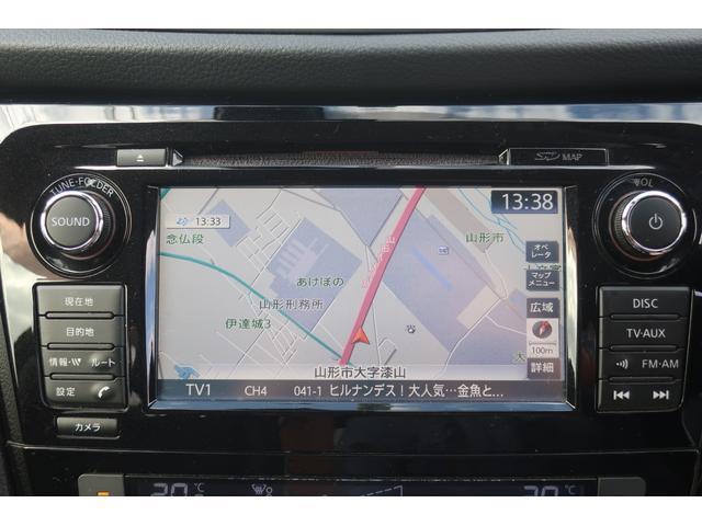 20X エマージェンシーブレーキパッケージ 切替式4WD 純正SDメーカーナビ フルセグ アラウンドビューカメラ エマージェンシーブレーキ インテリキー シートヒーター ETC(15枚目)