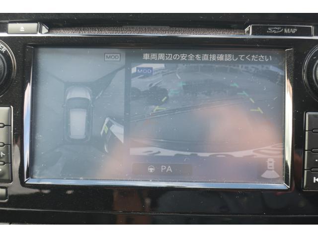 20X エマージェンシーブレーキパッケージ 切替式4WD 純正SDメーカーナビ フルセグ アラウンドビューカメラ エマージェンシーブレーキ インテリキー シートヒーター ETC(16枚目)