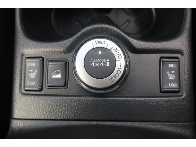 20X エマージェンシーブレーキパッケージ 切替式4WD 純正SDメーカーナビ フルセグ アラウンドビューカメラ エマージェンシーブレーキ インテリキー シートヒーター ETC(18枚目)