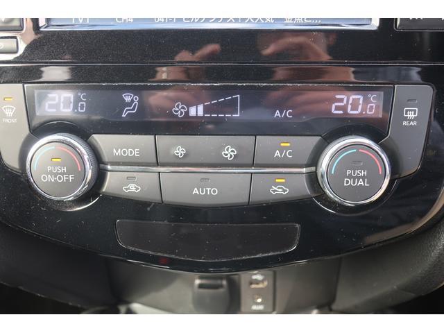 20X エマージェンシーブレーキパッケージ 切替式4WD 純正SDメーカーナビ フルセグ アラウンドビューカメラ エマージェンシーブレーキ インテリキー シートヒーター ETC(19枚目)