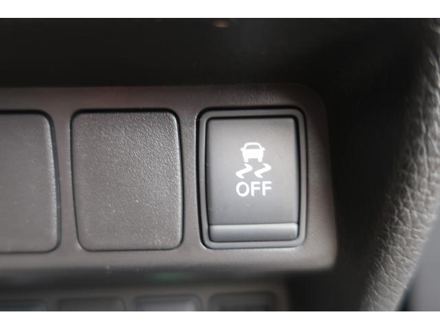20X エマージェンシーブレーキパッケージ 切替式4WD 純正SDメーカーナビ フルセグ アラウンドビューカメラ エマージェンシーブレーキ インテリキー シートヒーター ETC(20枚目)