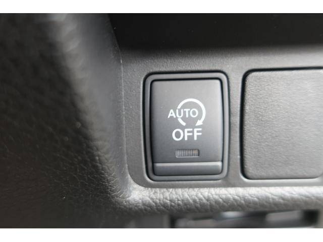 20X エマージェンシーブレーキパッケージ 切替式4WD 純正SDメーカーナビ フルセグ アラウンドビューカメラ エマージェンシーブレーキ インテリキー シートヒーター ETC(21枚目)