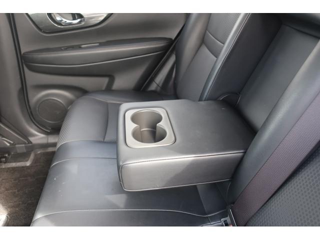 20X エマージェンシーブレーキパッケージ 切替式4WD 純正SDメーカーナビ フルセグ アラウンドビューカメラ エマージェンシーブレーキ インテリキー シートヒーター ETC(29枚目)