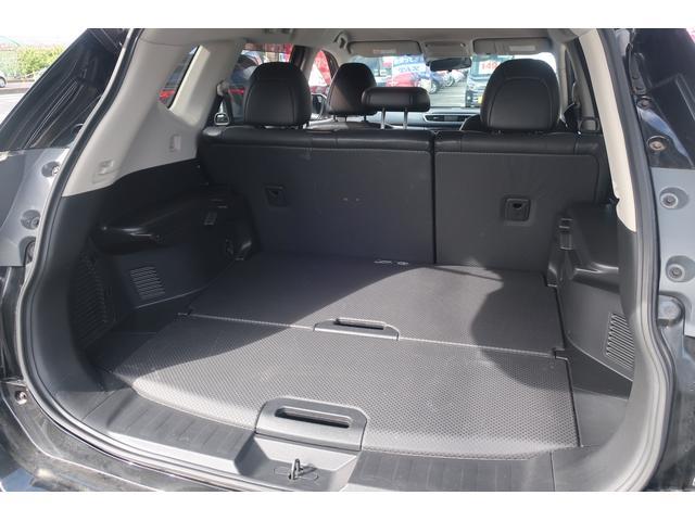 20X エマージェンシーブレーキパッケージ 切替式4WD 純正SDメーカーナビ フルセグ アラウンドビューカメラ エマージェンシーブレーキ インテリキー シートヒーター ETC(31枚目)