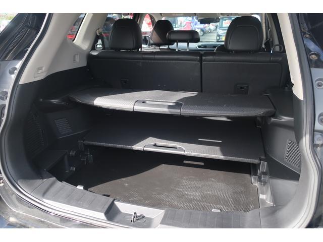 20X エマージェンシーブレーキパッケージ 切替式4WD 純正SDメーカーナビ フルセグ アラウンドビューカメラ エマージェンシーブレーキ インテリキー シートヒーター ETC(32枚目)