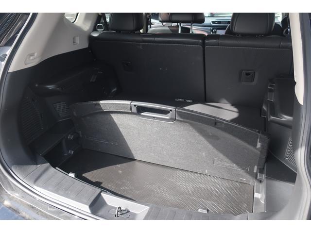 20X エマージェンシーブレーキパッケージ 切替式4WD 純正SDメーカーナビ フルセグ アラウンドビューカメラ エマージェンシーブレーキ インテリキー シートヒーター ETC(33枚目)