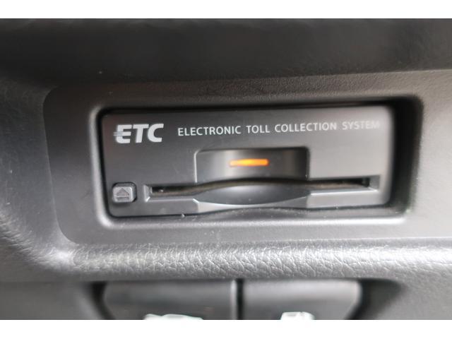 20X エマージェンシーブレーキパッケージ 切替式4WD 純正SDメーカーナビ フルセグ アラウンドビューカメラ エマージェンシーブレーキ インテリキー シートヒーター ETC(36枚目)