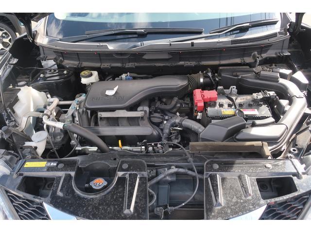 20X エマージェンシーブレーキパッケージ 切替式4WD 純正SDメーカーナビ フルセグ アラウンドビューカメラ エマージェンシーブレーキ インテリキー シートヒーター ETC(40枚目)