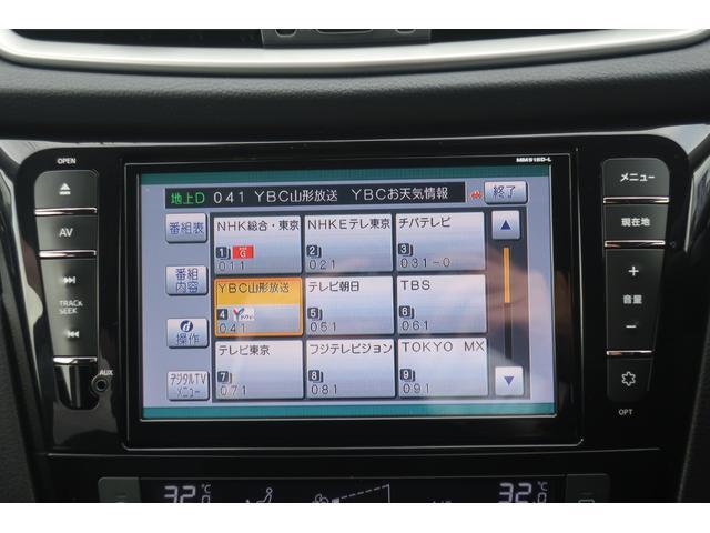 20X エマージェンシーブレーキパッケージ 4WD 純正8型SDナビ フルセグ バックカメラ 後席フリップダウンモニター LEDライト インテリキー 前席シートヒーター アイドリングストップ ETC(13枚目)