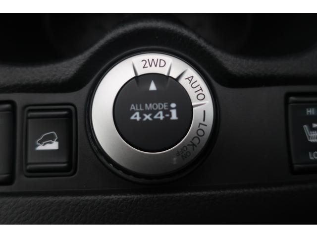 20X エマージェンシーブレーキパッケージ 4WD 純正8型SDナビ フルセグ バックカメラ 後席フリップダウンモニター LEDライト インテリキー 前席シートヒーター アイドリングストップ ETC(16枚目)