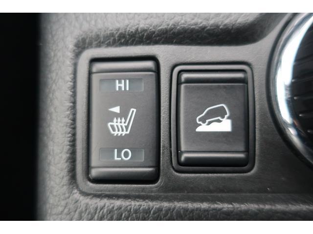 20X エマージェンシーブレーキパッケージ 4WD 純正8型SDナビ フルセグ バックカメラ 後席フリップダウンモニター LEDライト インテリキー 前席シートヒーター アイドリングストップ ETC(18枚目)