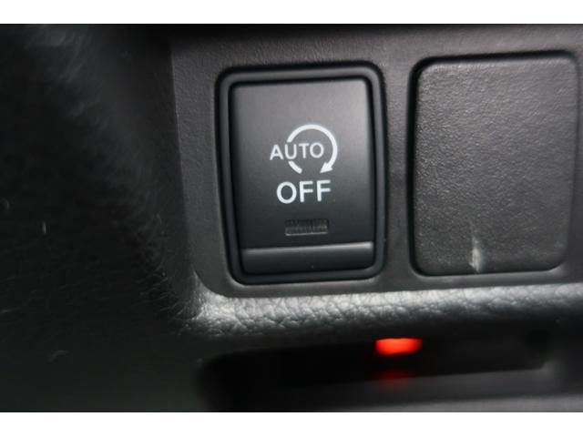 20X エマージェンシーブレーキパッケージ 4WD 純正8型SDナビ フルセグ バックカメラ 後席フリップダウンモニター LEDライト インテリキー 前席シートヒーター アイドリングストップ ETC(20枚目)