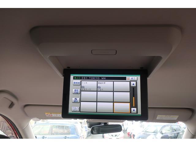 20X エマージェンシーブレーキパッケージ 4WD 純正8型SDナビ フルセグ バックカメラ 後席フリップダウンモニター LEDライト インテリキー 前席シートヒーター アイドリングストップ ETC(29枚目)