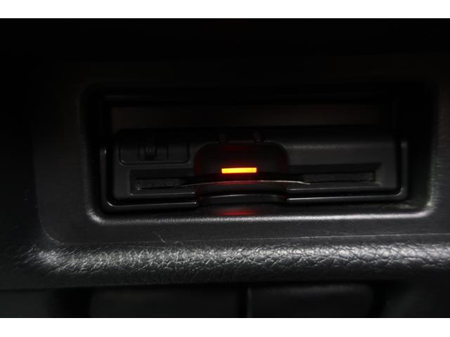 20X エマージェンシーブレーキパッケージ 4WD 純正8型SDナビ フルセグ バックカメラ 後席フリップダウンモニター LEDライト インテリキー 前席シートヒーター アイドリングストップ ETC(35枚目)