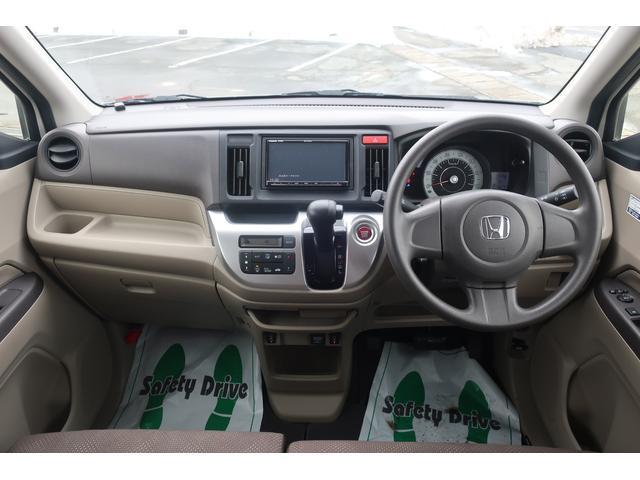 「ホンダ」「N-WGN」「コンパクトカー」「山形県」の中古車8