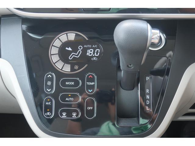 G e-アシスト 社外メモリーナビ フルセグ DVD Bluetoothオーディオ バックカメラ 両側パワースライドドア シートヒーター アイドリングストップ スマートキー ETC ドラレコ(14枚目)