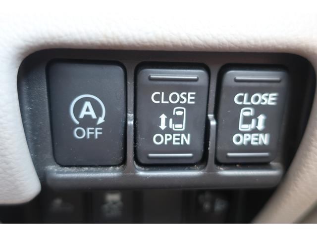 G e-アシスト 社外メモリーナビ フルセグ DVD Bluetoothオーディオ バックカメラ 両側パワースライドドア シートヒーター アイドリングストップ スマートキー ETC ドラレコ(15枚目)