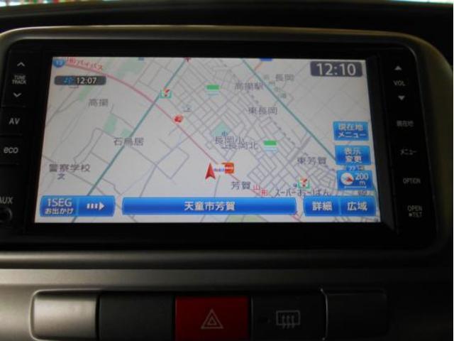 4WD Xリミテッド 地デジナビTV Bモニター ETC(10枚目)