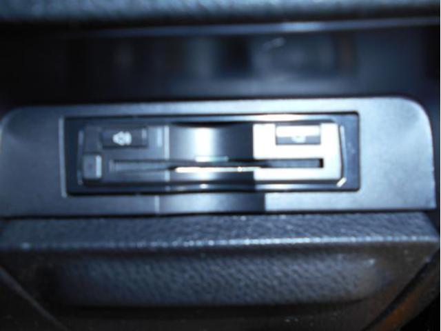 4WD ZS 煌 セーフティセンス 10インチナビTV(17枚目)