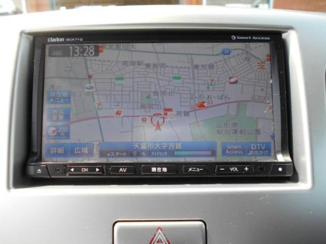 4WD FXリミテッド ディスチャージ付 地デジナビTV(10枚目)