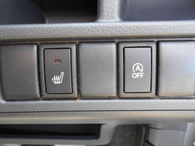 4WD FXリミテッド ディスチャージ付 地デジナビTV(15枚目)