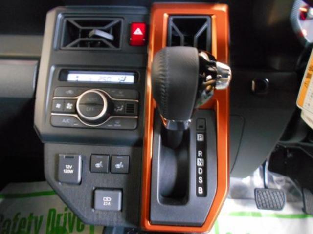 G 4WD スマートアシスト メッキパック 地デジナビTV Bモニター 15アルミ Pスタート(16枚目)