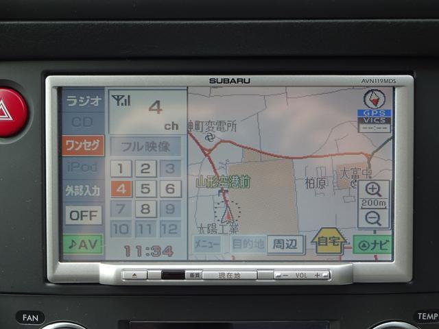 スバル レガシィツーリングワゴン 2.0i Bスポーツ 4WD 純正ナビTV HID ETC