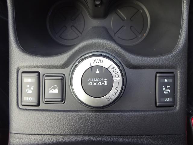 日産 エクストレイル 20X エマージェンシーブレーキパッケージ 4WD ナビTV