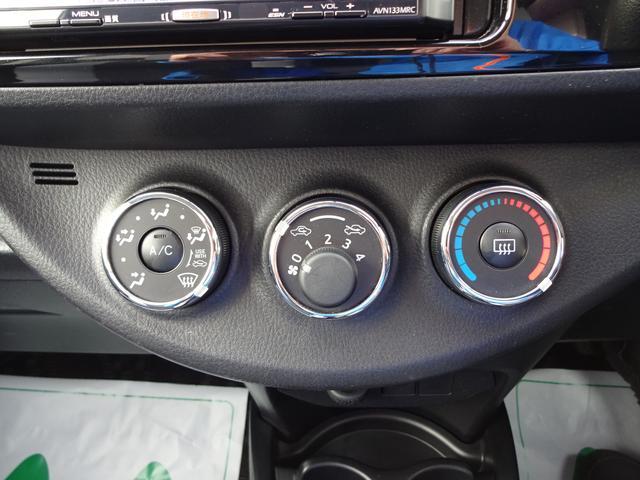 トヨタ ヴィッツ 1.3F スマートスタイル 4WD ナビTV ETC