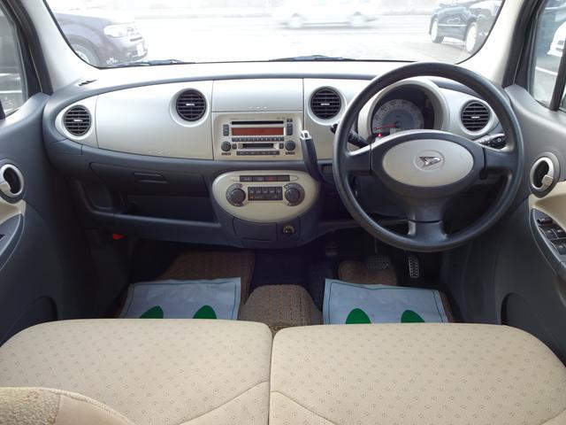 ダイハツ ムーヴラテ VS 特別仕様車
