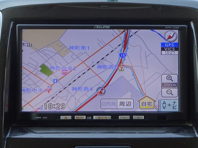スズキ ソリオ S 4WD 両側電動スライド ナビTV HID